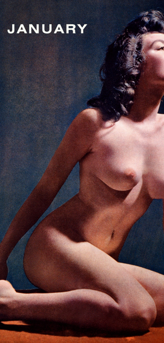 Margie Harrison nude photos