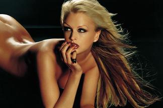 Super Model - Kylie Bax