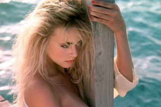 Gwen Hajek nude pics
