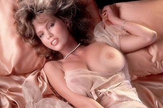 Donna Edmondson nude pictures