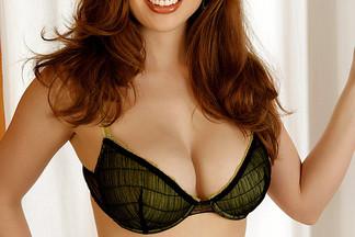 Megan Elizabeth beautiful pictures
