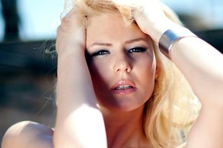Martina Rajic beautiful pics