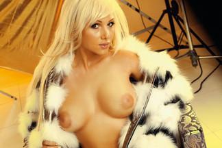 Karolina Umicevic hot photos