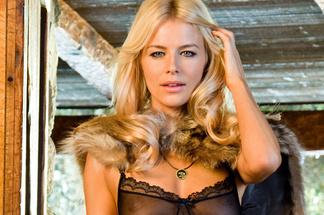 Karina Marie playboy
