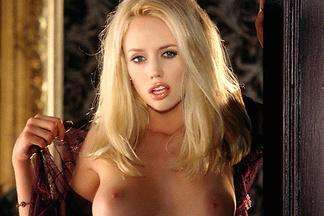 Katie Hadorn sexy pics